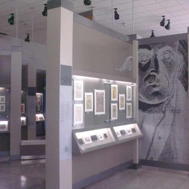 Museos Aguascalientes